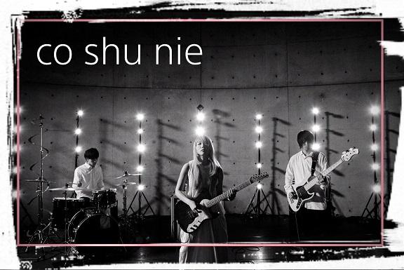 Co shu nieのメンバーや人気曲紹介!世界観や歌詞がカオス!