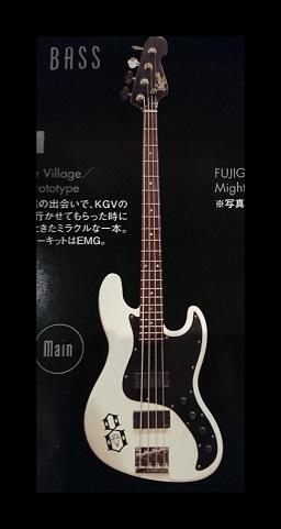 【画像】coldrainのメンバー使用楽器は?ファングッズも紹介!