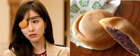 【ドラマM】田中みな実の眼帯に似てるのは?5つのお菓子と比較!