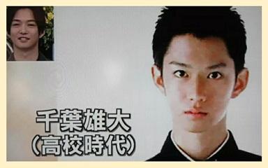 【画像】千葉雄大はイケメンで賢い!?高校から顔面偏差値も高い!