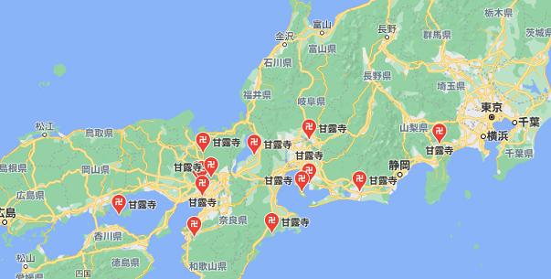 【鬼滅聖地】甘露寺は和歌山のどこ?蛇柱ならぬ場所も同県内にあった!